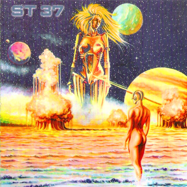 ST 37 — The Insect Hospital