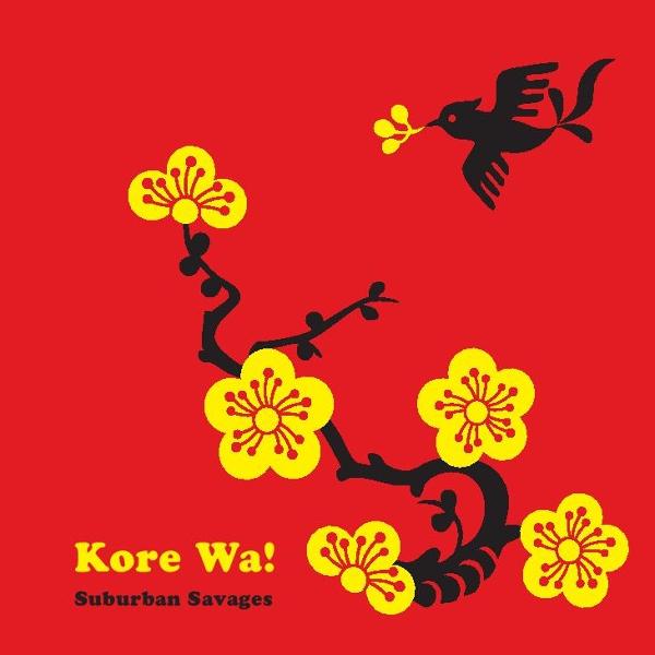 Kore Wa! Cover art