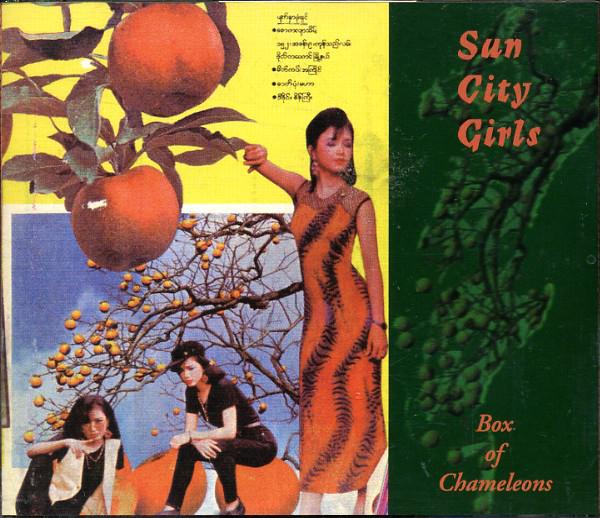Sun City Girls — Box of Chameleons