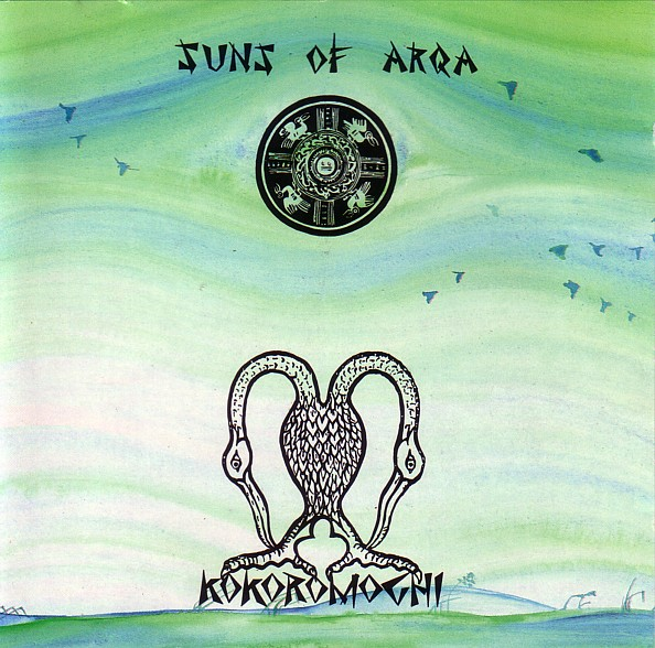 Suns of Arqa — Kokoromochi