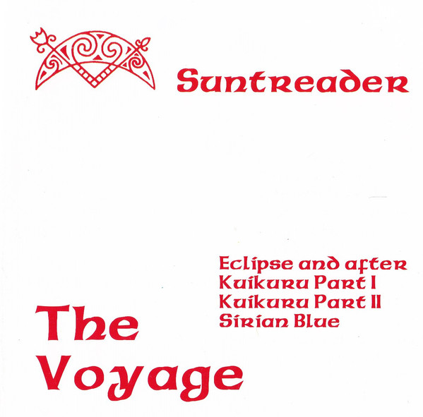 Suntreader — The Voyage