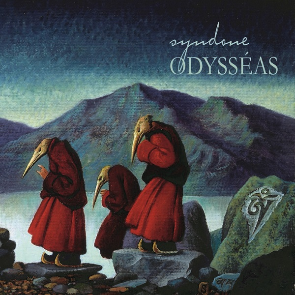 Odysséas Cover art