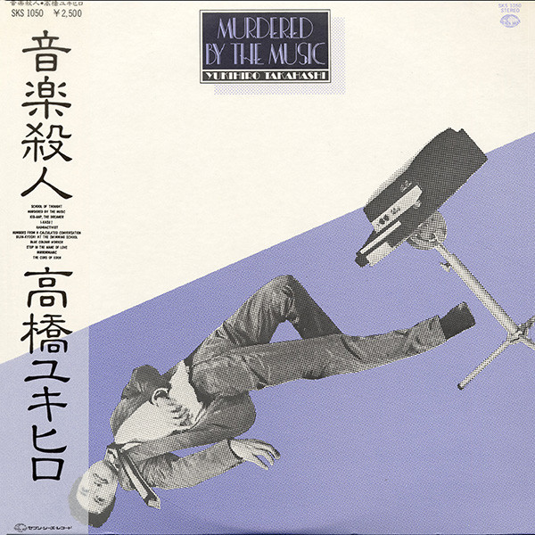 Yukihiro Takahashi — Murdered by the Music