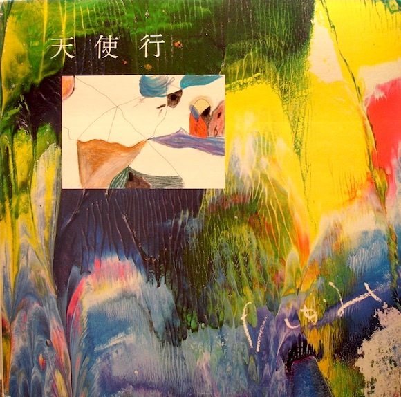 Takami — Y. de Noir II