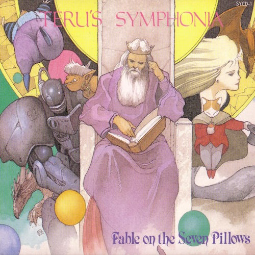 Teru's Symphonia — Fable on the Seven Pillows