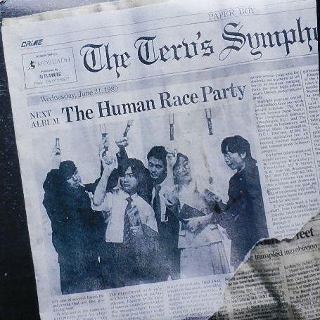 Teru's Symphonia — Human Race Party