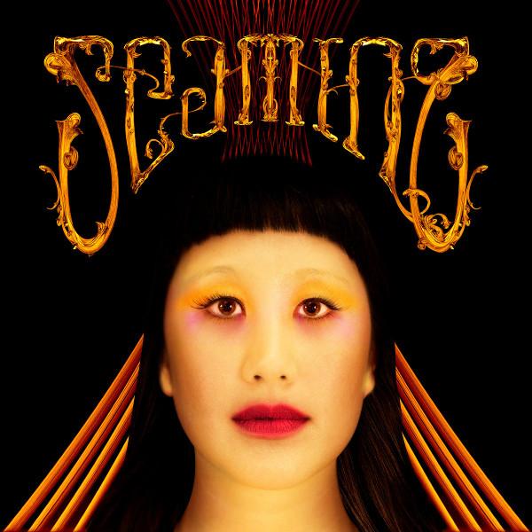 Seaming To — Seaming