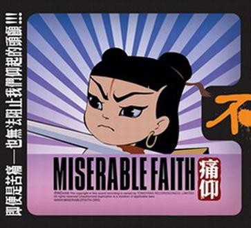 Miserable Faith — No (Bu)