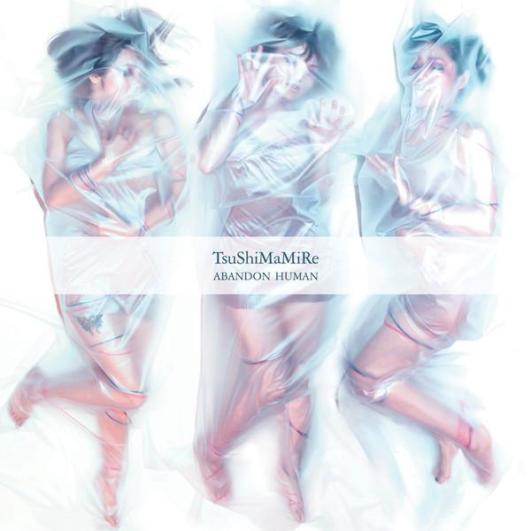 Tsushimamire — Abandon Human