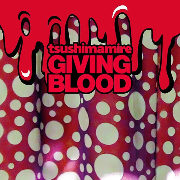 Tsushimamire — Giving Blood