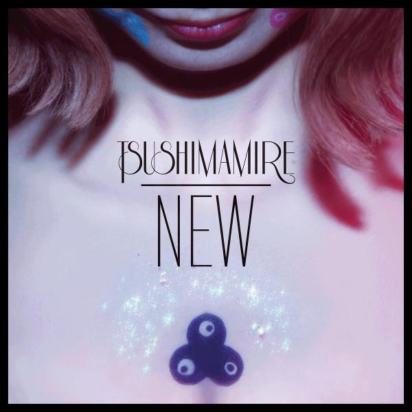 Tsushimamire — New