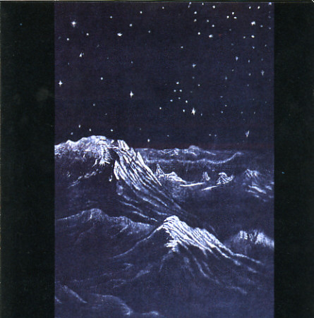 Vía Láctea — Vía Láctea 1977-1997
