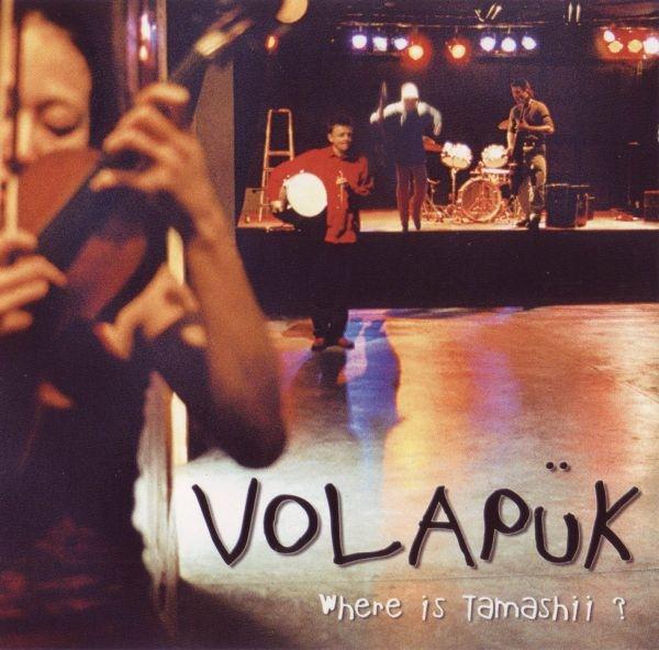 Volapük — Where Is Tamashii?
