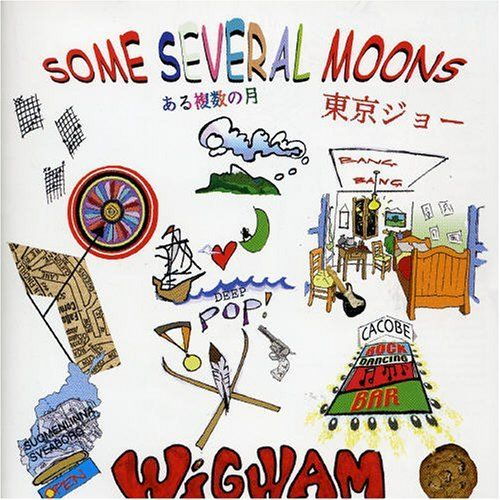 Some Several Moons Cover art