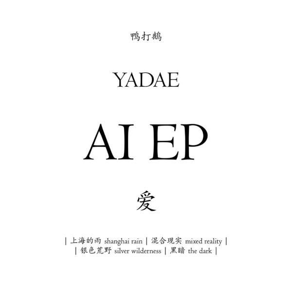 YADAE — Ai EP