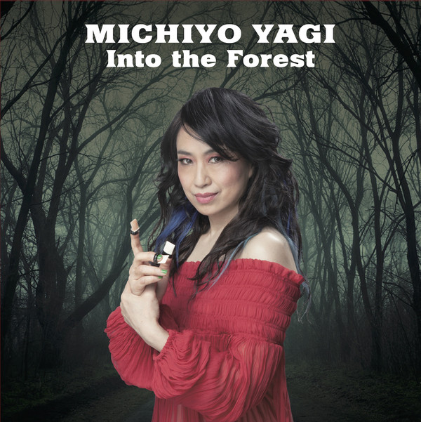 Michiyo Yagi — Into the Forest