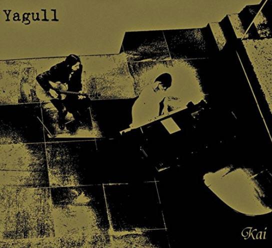 Yagull — Kai