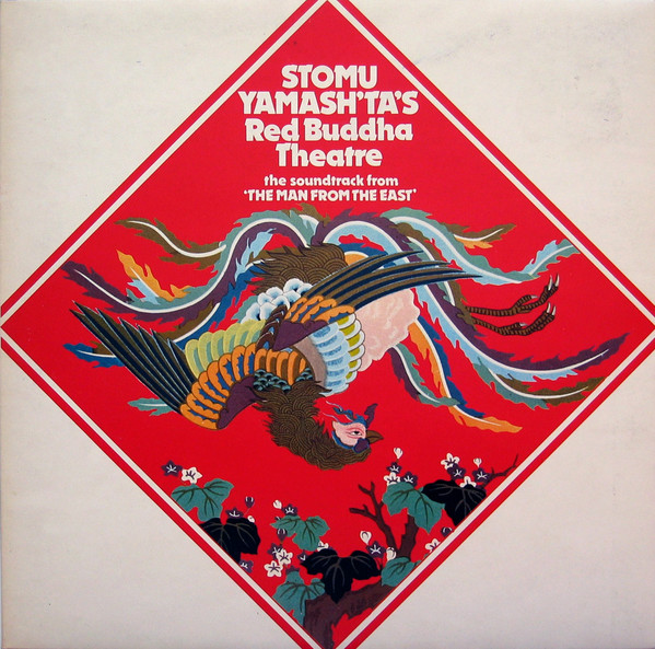 Stomu Yamash'ta's Red Buddha Theatre — The Soundtrack from