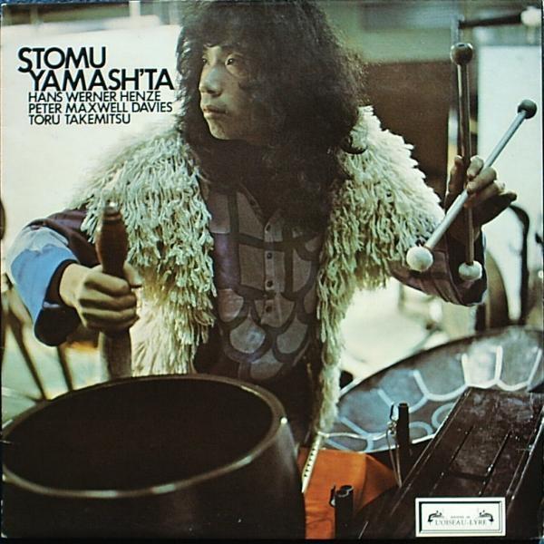 Stomu Yamash'ta — Prison Song / Turris Campanarum Sonantium / Seasons