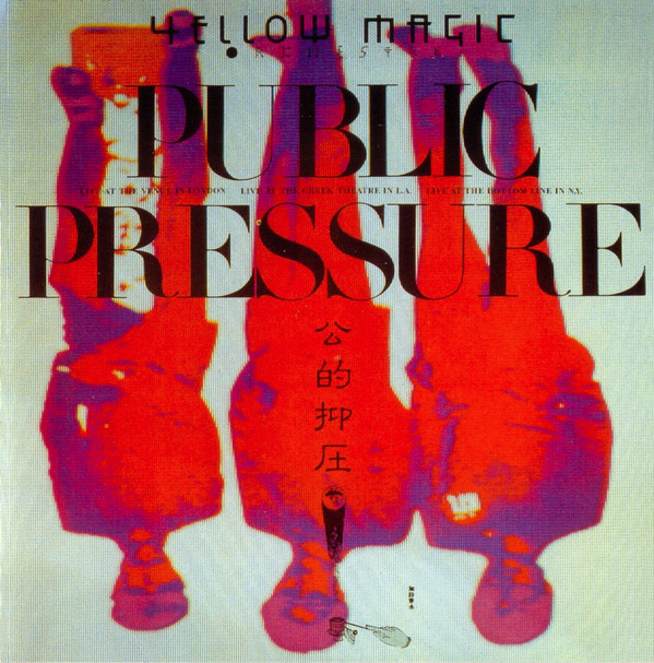 Yellow Magic Orchestra — Public Pressure