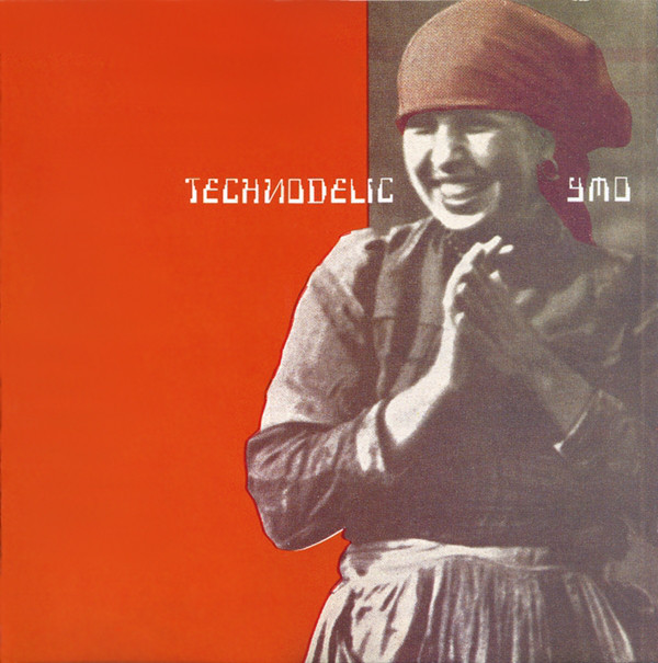 Yellow Magic Orchestra — Technodelic