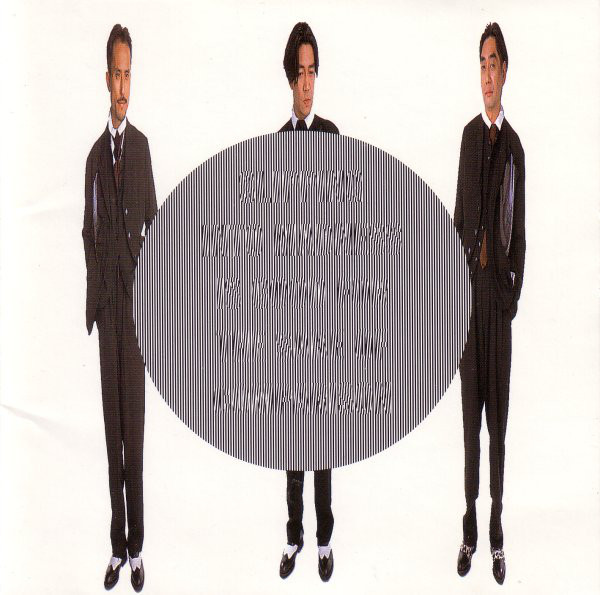 Yellow Magic Orchestra — Technodon