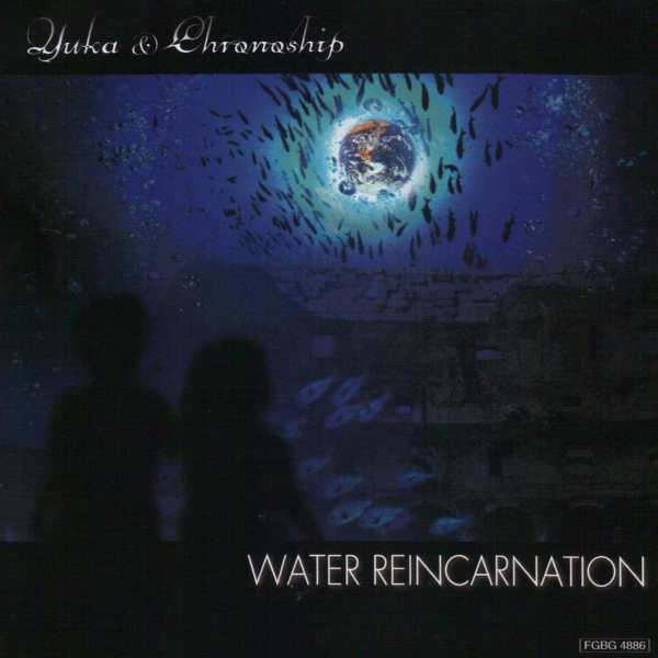 Water Reincarnation Cover art