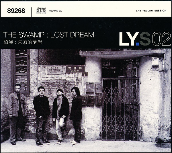 The Swamp — Lost Dream