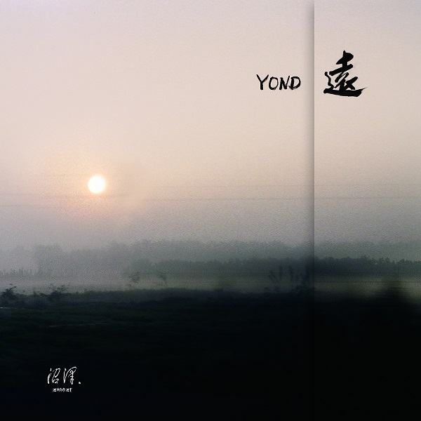 Yond Cover art