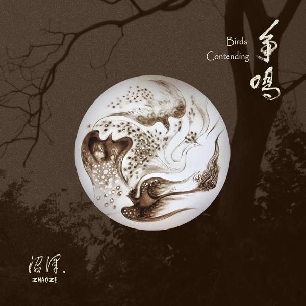 Zhaoze — Birds Contending